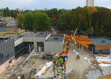 Система антиоблединения Киевского зоопарка