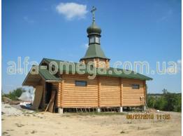 Православная церковь в с. Гвоздов, Васильковского района, Киевской обл.