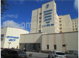Винницкая областная больница им. Пирогова - г. Винница, ул. Пирогова 46