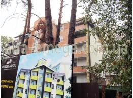 Жилой многоквартирный дом по ул. Садовая 45А, в г. Ирпень, Киевской обл.